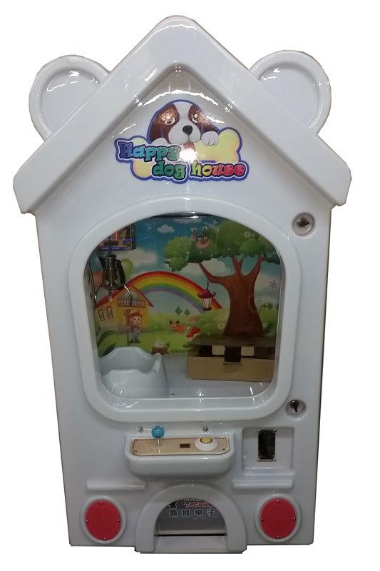 An image of Happy Dog House Crane Machine