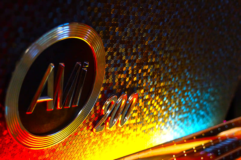 AMI H Vinyl Jukebox - Front Texture