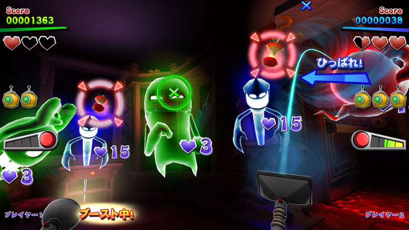 Luigi's Mansion Arcade - Screenshot 1