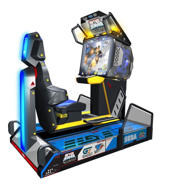An image of After Burner Climax Deluxe (Refurbished)