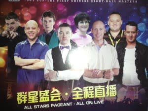 Chinese 8 Ball Pool Players