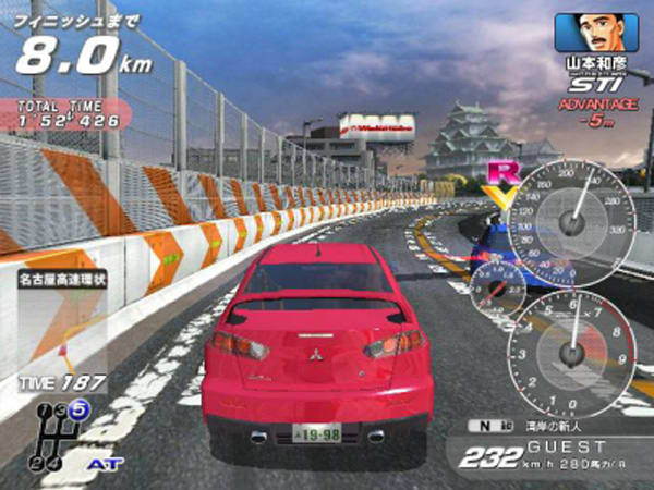 Wangan Midnight Maximum Tune 3 Screenshot 1