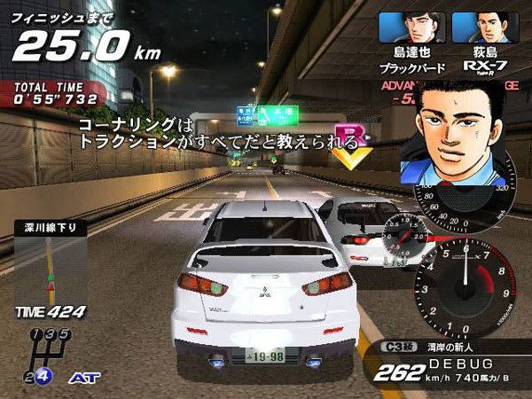 Wangan Midnight Maximum Tune 3 Screenshot 2